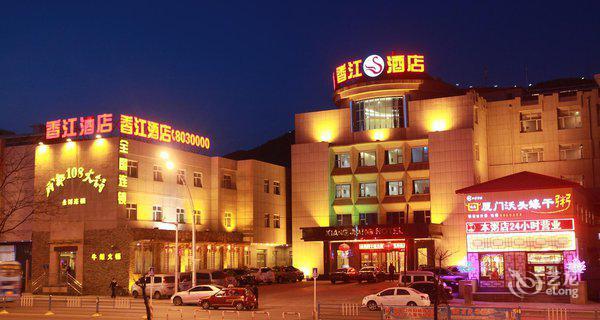 张家口香江酒店-钟点房图片