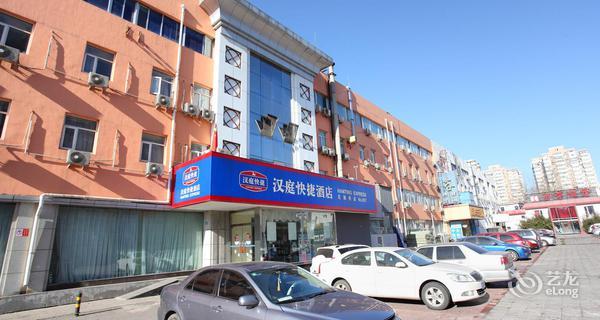 汉庭酒店(北京花园桥店)4小时房图片