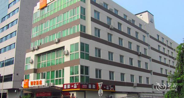 如家(北京燕莎使馆区店)-钟点房图片