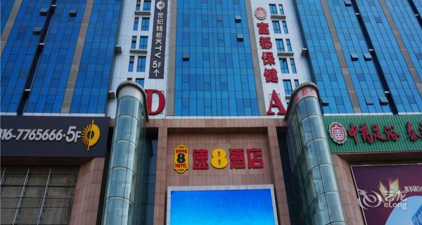 速八酒店(燕郊维多利亚店)-钟点房图片