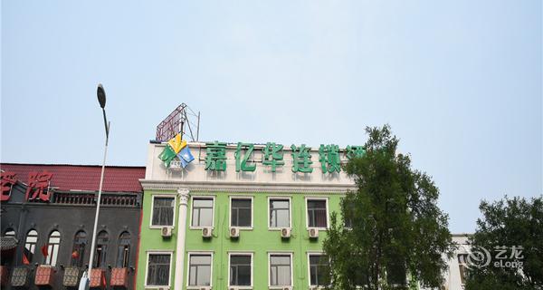 嘉亿华(迎宾路店)-钟点房图片