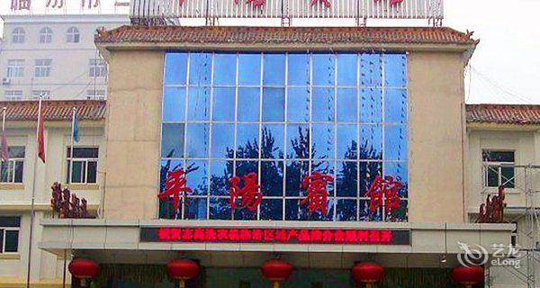 临汾平阳宾馆-钟点房图片