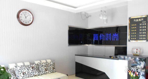 临汾简约时尚酒店-钟点房图片