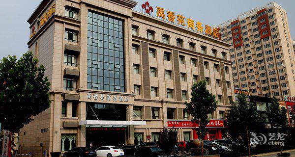 运城禹香苑商务酒店-钟点房图片
