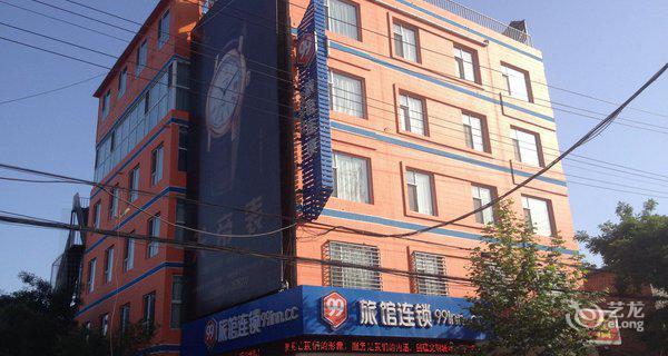99旅馆连锁运城府东街店-钟点房图片