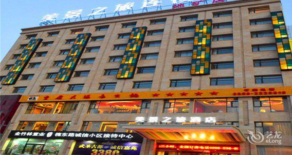 美景之旅连锁酒店-钟点房图片