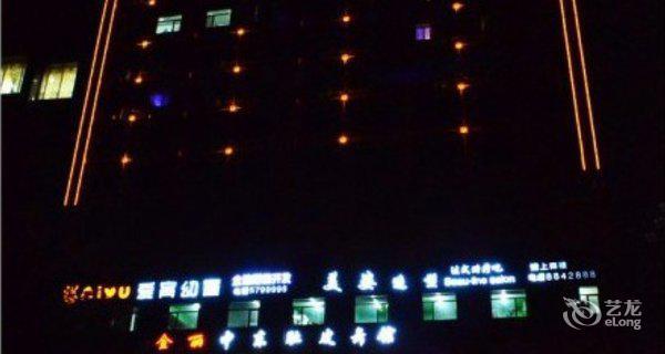 运城金马大酒店-钟点房图片