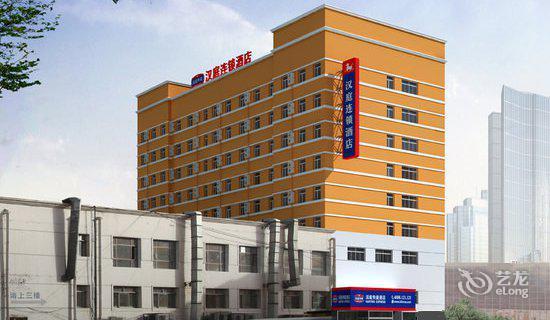 汉庭酒店(包头友谊广场店)-钟点房图片