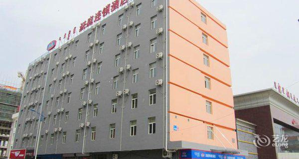 汉庭酒店(包头中央大道店)-钟点房图片