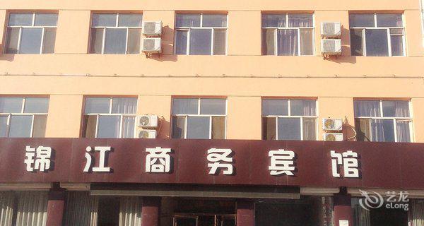 乌兰察布兴和锦江商务宾馆-钟点房图片