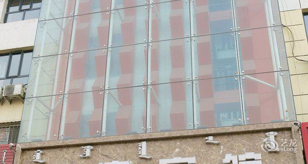 乌海市乌达区华丰宾馆-钟点房图片