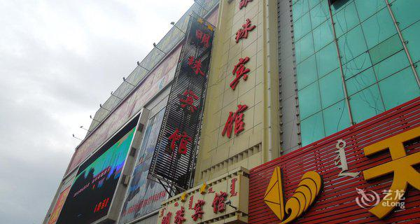乌海明珠宾馆-钟点房图片