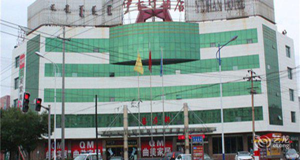 乌海伊吉汗酒店-钟点房图片