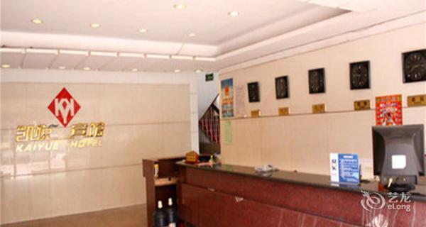 乌海市凯悦宾馆-钟点房图片
