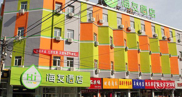 汉庭海友(北京怀柔南小街店)4小时房图片