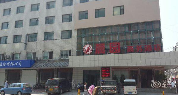 丹东晨圆商务酒店-钟点房图片