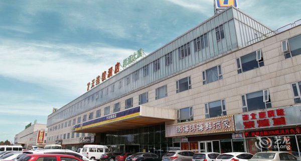 7天(北京首都机场二店)-钟点房图片