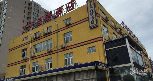 北京北苑商务酒店-钟点房图片