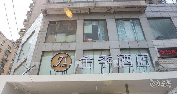 全季(上海延安路店)-钟点房图片
