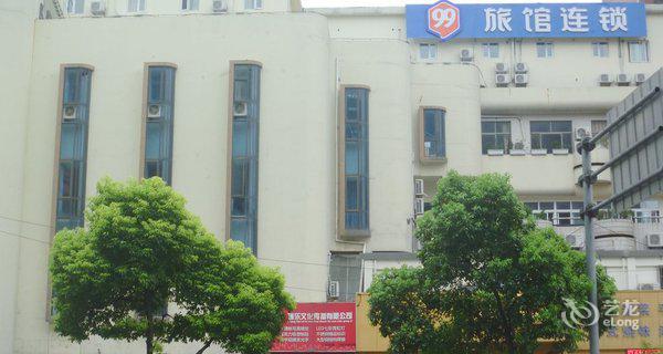 99旅馆连锁(上海火车站二店)-钟点房图片