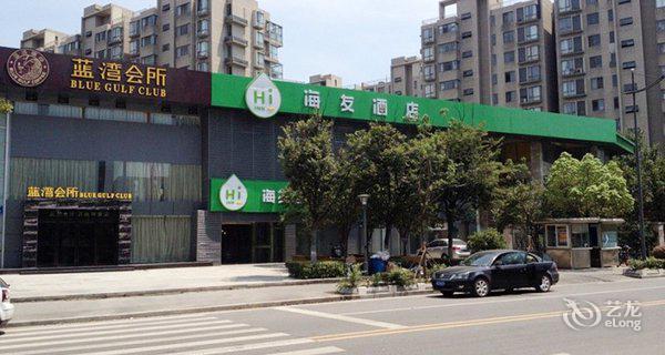海友(南京奥体大街店)-钟点房图片