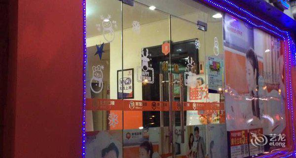 99旅馆连锁(上海沪太路长途汽车站店)-钟点房图片