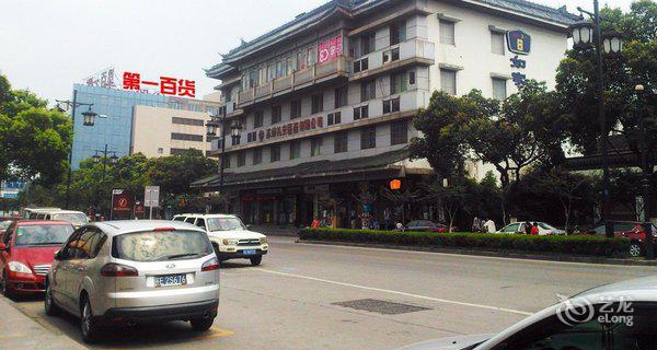 如家快捷酒店(苏州观前二店)-钟点房图片
