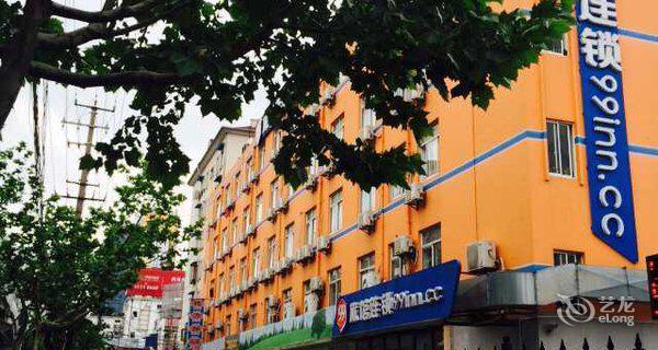 99旅馆连锁(上海西藏北路店)-钟点房图片