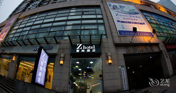 Zhotels智尚酒店(上海北外滩四川北路中心店)-钟点房图片