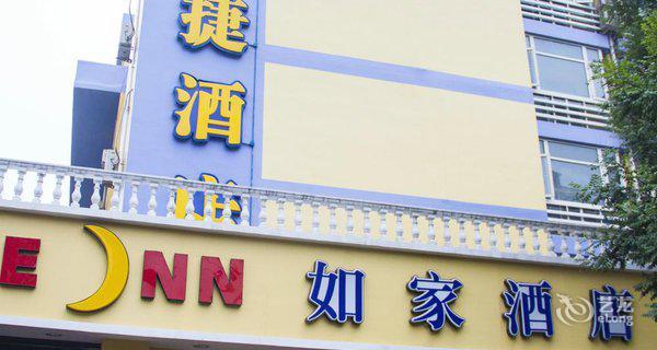 如家快捷酒店(北京苏州桥店)-钟点房图片