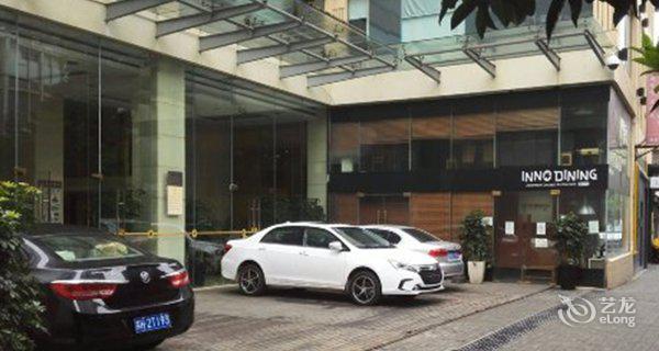 上海枫蓝商务酒店-钟点房图片