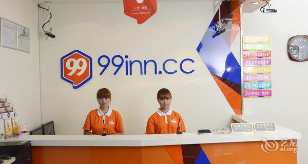 99旅馆连锁(上海北外滩延吉中路地铁站店)-钟点房图片