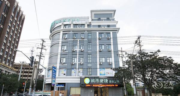 城市便捷酒店(松汇中路店)-钟点房图片
