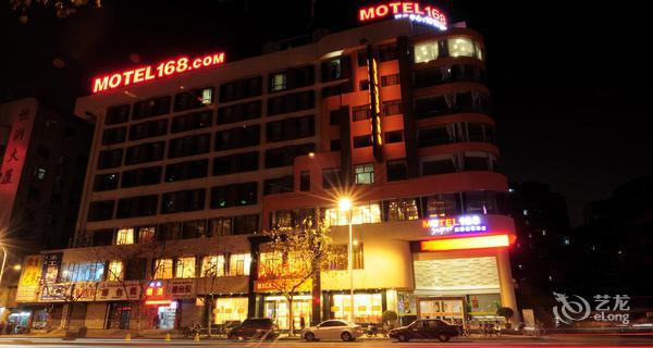 莫泰168(徐州火车站店)-钟点房图片