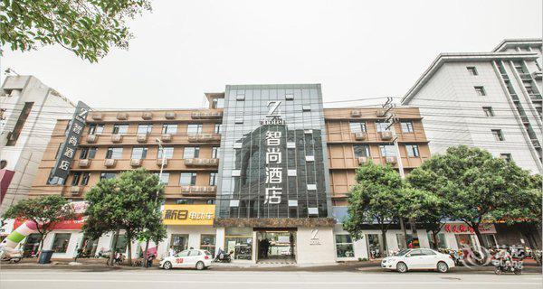 智尚酒店徐州建国西路财富店-钟点房图片