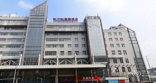 莫泰(上海南站锦江乐园店)-钟点房图片