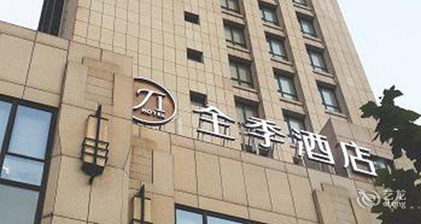 全季(上海虹桥店)-钟点房图片
