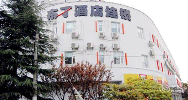 布丁同济医院大宁灵石公园店-钟点房图片