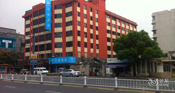 汉庭快捷酒店(杭州西溪店)-钟点房图片