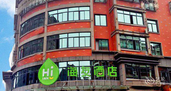 汉庭海友酒店(杭州乔司店)-钟点房图片