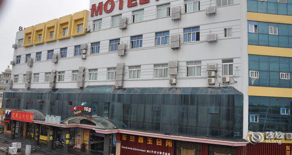 莫泰(漕河泾店)-钟点房图片