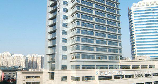 义乌巴里岛广场酒店-钟点房图片