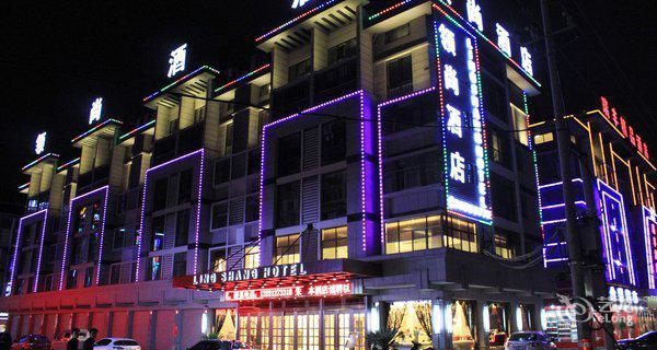 义乌领尚酒店-钟点房图片
