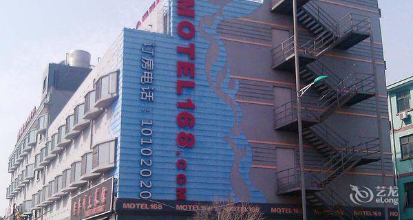 莫泰(周浦万达广场店)-钟点房图片
