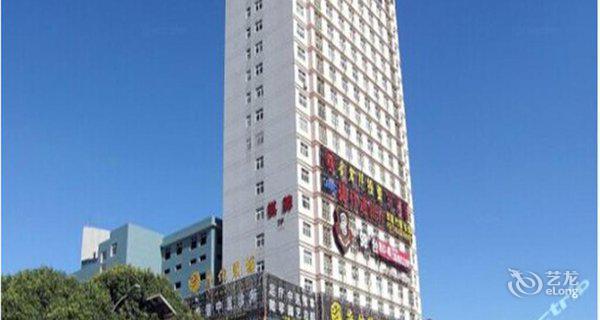 乐清华利酒店-钟点房图片