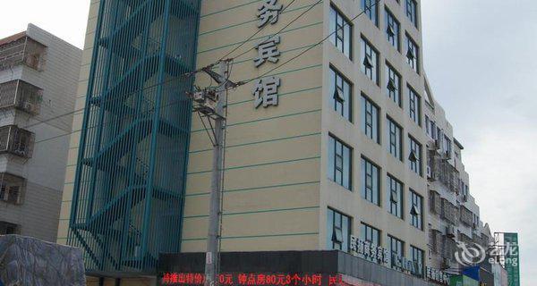 乐清民扬商务宾馆-钟点房图片