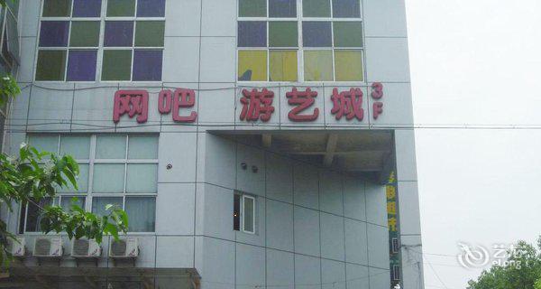 99(上海殷高西路地铁站店)-钟点房图片