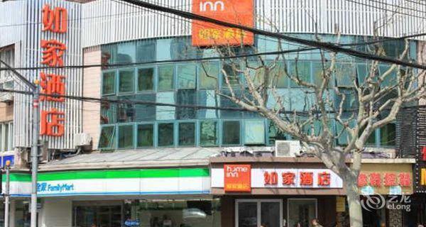 如家(上海中山公园地铁站店)-钟点房图片