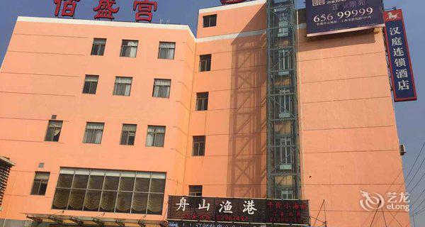 汉庭(上海虹桥枢纽北翟路店)-钟点房图片