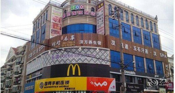 易佰(周浦万达广场店)-钟点房图片